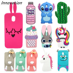 3871310c04377 Case For Coque Samsung Galaxy J5 2017 Cute 3D Cartoon Cat Stitch Silicon  Cover