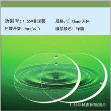Clear 1.553 Index Recept Lens Reflecterende Coating Anti Blue Lens Optische Bril Presbyopie Bijziendheid Lezen Lens Anti Uv