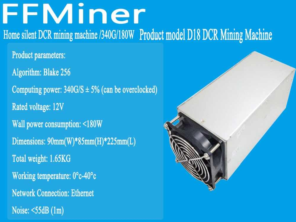 Nuovo Innosilicon D9 DecredMaster 2.4TH/S 1000 w e FFMiner D18 340GH/S 160 w Asic Minatore DCR minatore Meglio di Antminer Z9 Mini S9