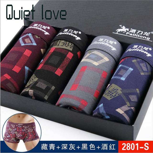 X-XXXL New Sexy Men's Underwear Boxer Trunks Gay Penis Pouch Home Sleepwear Brand Man Underwear Boxer Shorts Sleepwear 12