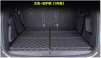 Fit For Peugeot 5008 Cargo Liner car trunk mat carpet interior Floor Mats leather pad car styling products accessory