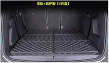 Подходит для peugeot 5008 Коврики для багажника коврик багажник автомобиля ковер интерьера коврики Кожа pad автомобиль-Средства для укладки аксессуар