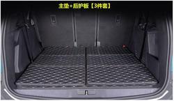 Fit For Peugeot 5008 mata do wyłożenia podłogi bagażnika mata bagażnika samochodowego dywan wnętrze maty podłogowe skórzany pokrowiec produkty do stylizacji samochodów akcesoria na