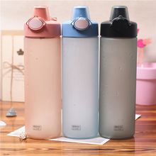Large-capacity Scrub Sports Water Bottle Summer Personality Portable Student Plastic Cup Outdoor Fitness Bottles