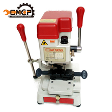 Q31 locksmith tools 170W 220V 50hz key cutting machine multifunction key vertical drilling machine