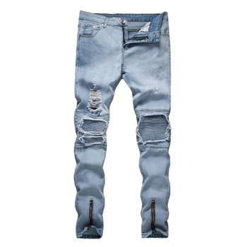2018 Light Men Jeans Fashion Brand Jeans Male Casual Denim Jeans Slim Jeans фото