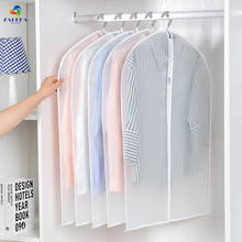 PEVA Storage Bag Case for Clothes Organizer Garment Suit Coat Dust Cover Protector Wardrobe