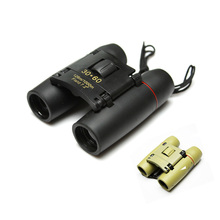 Sakura night vision 30×60 Zoom Optical Military binoculars High-power telescope hunting telescope Day and night binoculars