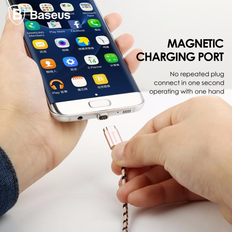 5 Micro USB Charging Cable