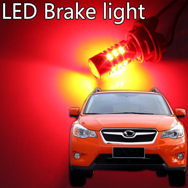 Tcart 2 Bulbs Red High brightness high-power LED Brake lights 7443 For subaru xv 2011-2015 brake light