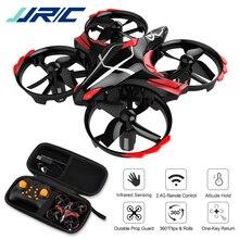 JJRC H56 TaiChi Mini Infrared Sensing Control Remote Control Mode RC Drone Quadc