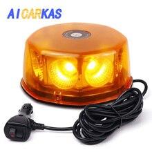 Aicarkas машинка для стрижки 48 Вт круглый COB светодиодный на крыше аварийного опасности флэш Предупреждение светодиодный Mini Strobe маяк свет бар для грузовых автомобилей, 12-24V