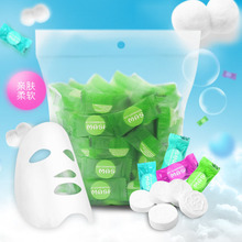 50pcs/set Candy Shape Face Mask Compressed Facial Disposable Masks Paper Skin Care DIY Women Makeup Beauty Tool