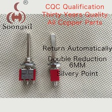 Free Shipping 5PCS/lot  New  RED 3 Pin (ON)-OFF-(ON) return automatically momentary  CQC  Long Flat handle Toggle Switch 6A125V