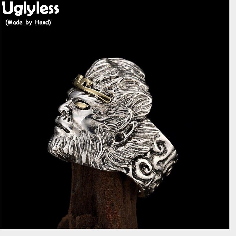 Uglyless R322