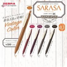 Zèbre SARASA JJ15 rétro couleur Gel stylo 0.5mm édition limitée Vintage neutre stylo presse fournitures