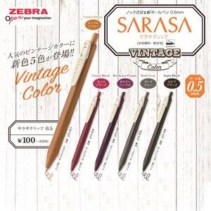 Image 1 - Zebra SARASA JJ15 Retro Color Gel Pen 0.5mm Limited Edition Vintage Neutral Pen Press supplies