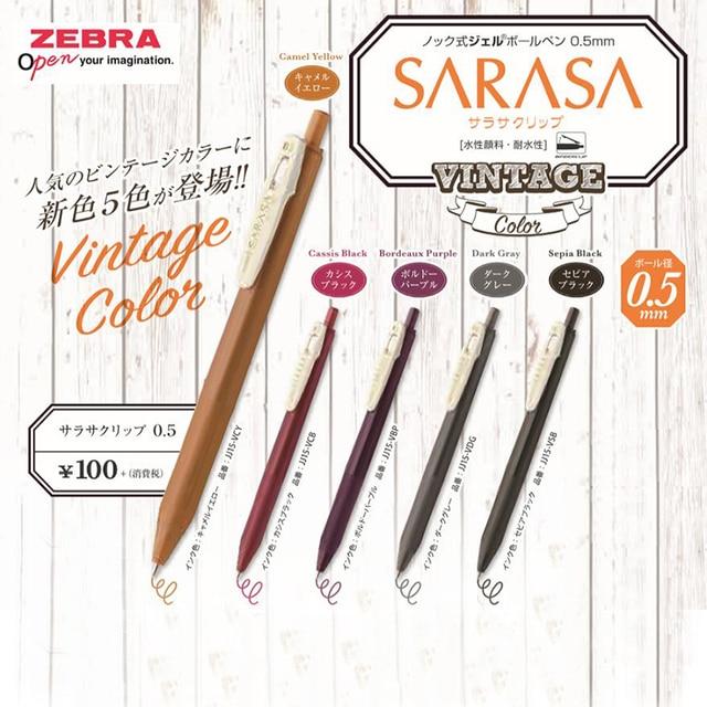 Zebra SARASA JJ15 Retro Color Gel Pen 0.5mm Limited Edition Vintage Neutral Pen Press supplies