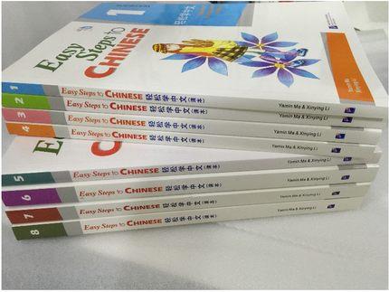 8 개/몫 중국어 영어 이중 언어 도서 학생 교과서: 중국어로 쉬운 단계의  그룹 2