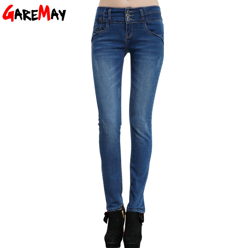 pencil jeans women Picture - More Detailed Picture about 2017 ...