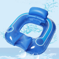 Inflatable Floating Pool Chair For Swimming Seat Rehabilitation Learn Swimming Beach Water Mattress Toy Single Floating Bed Raft