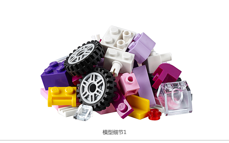 Kid toy gift (8)