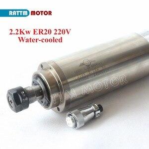"Image 2 - 【EU משלוח VAT】 2.2KW מים מקוררים CNC ציר מנוע ER20 220V 24000 סל""ד 80x213mm עבור CNC נתב חריטת טחינה"