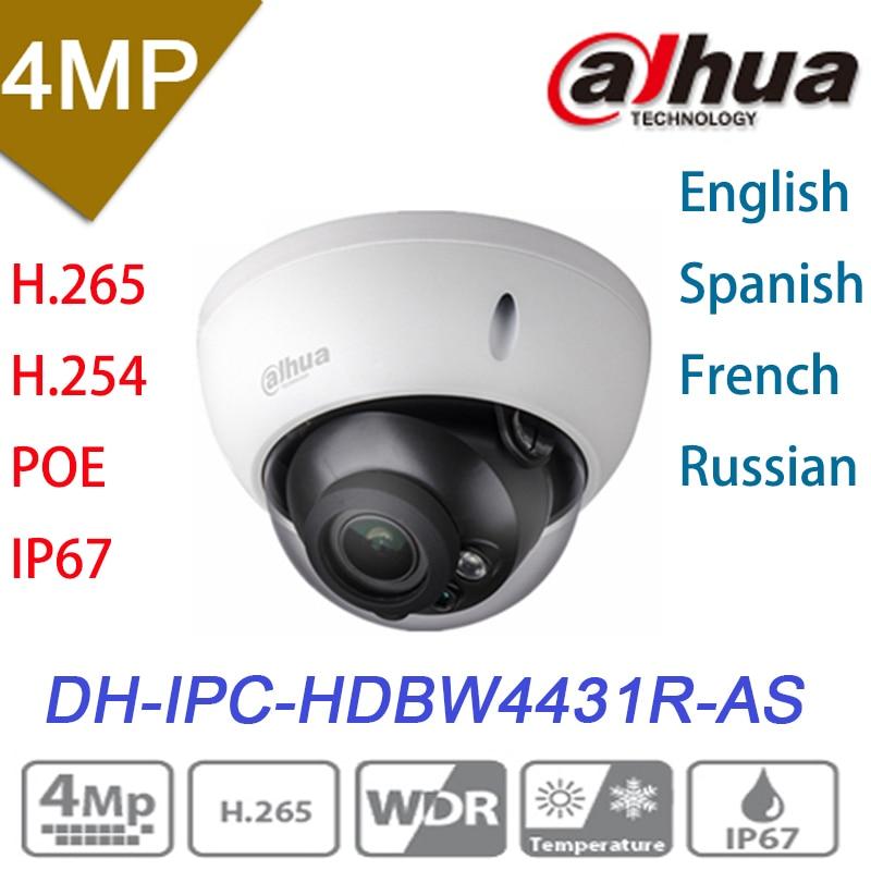 bilder für Dahua 4mp ipc-hdbw4431r-as ersetzen ipc-hdbw4421r-as ip-netzwerk-kamera poe & micro sd speicher audio alarm dh-ipc-hdbw4431r-as