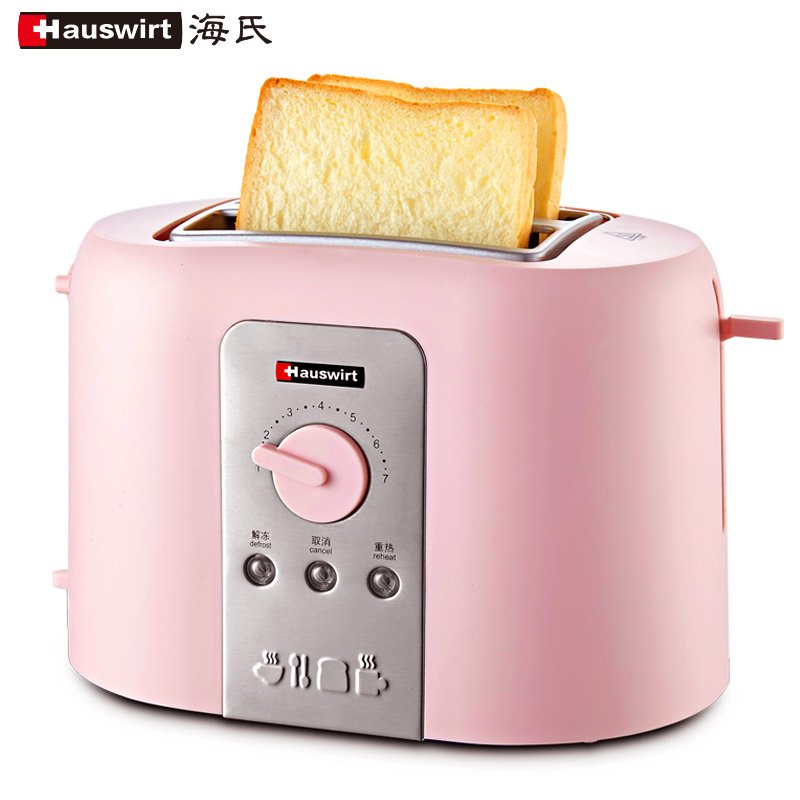 Фотография For household toaster 2 Silces Automatic bread maker machine Free Shipping