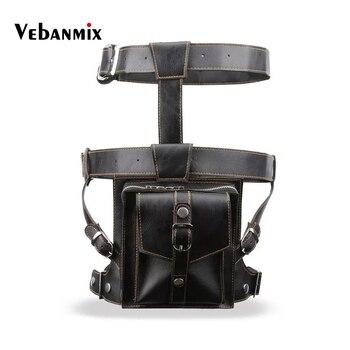 0bc658558f1c Модная мужская тактическая сумка для ног, сумка через плечо, сумка через  плечо, сумка на бедро, кожаная мужская поясная сумка