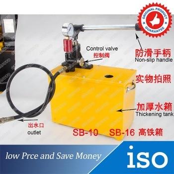 1.6Mpa Pipeline Pressure Pump Test tool Manual Test Pump