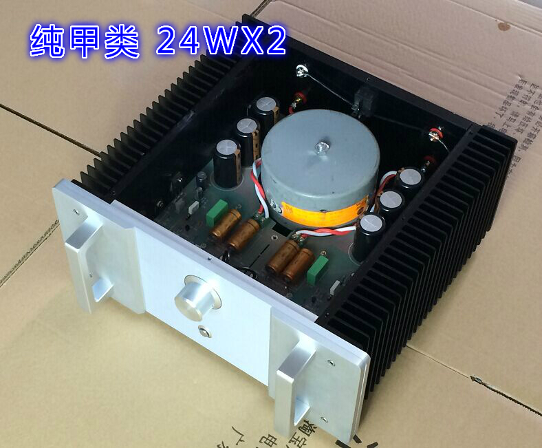 2017 New Breeze Audio version pure Class A full court 1969 improved version of power audio amplifier 24W+24W