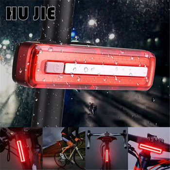 Bike Tail Light USB Rechargeable Powerful 300 Lumens LED Bicycle Red Rear Mountain Motorbike