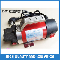327 low price YD 1.4 220V Low Noise Oil Suction Pump Electrical Diesel Machine Oil Pump