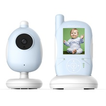 2 4 inch baby monitor doppler IR Nightvision Lullabies Temperature Monitor Feeding Alarm intercom VOX System