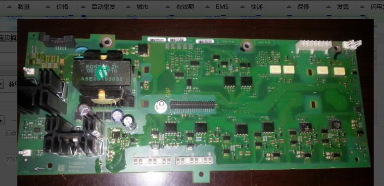 RINT-5512C ACS800 power inverter 30/37/45KW board/driver board/main board teardown rint 6411c drive webmaster board acs800 series inverter 690 660v power board