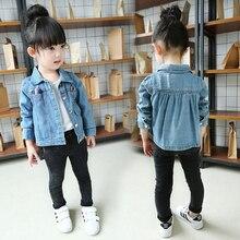[Bosudhsou.]# B-6; одежда для маленьких девочек; сезон весна-осень; детские джинсовые куртки; пальто с кроликом; милая верхняя одежда для детей; одежда с длинными рукавами