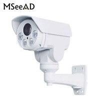 WDR Weatherproof CCTV Camera Full HD 1080P 2 Megapixel Outdoor Bullet 10X Optical Zoom Mini IP PTZ Camera 60m IR Distance