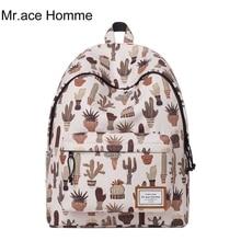 Г-н ace homme модный бренд мультфильм Кактус печати рюкзак женские повседневные сумки на плечо высокое качество милые девушки путешествия рюкзак