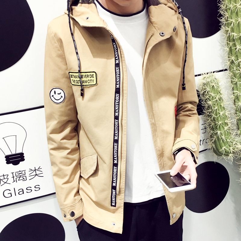 2016 New Fashion Brand Clothing Autumn Jacket Men Casual Contrast Color Windbreaker Mens Coat Hooded Mens