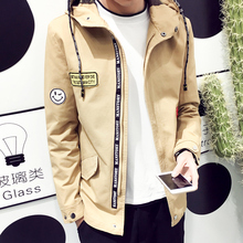 2016 neue modemarke clothing herbst jacke männer casual kontrast farbe windjacke herren mantel kapuze herren jacken und mäntel