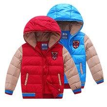 2017 зима детская одежда мальчиков вниз сгущает руно теплый мальчика молния пуховики для мальчиков детей с капюшоном пальто верхняя одежда