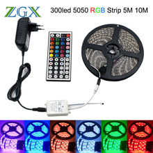 SMD RGB LED Strip light 5050 60led/m Flexible neon Decor lamp tira ribbon tape diode 44K controller DC 12V adapter set Christmas