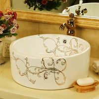 Modern art wasit drum shape ceramic wash basin bathroom decoration sink
