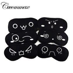 Cucommax Schlafen Augen Maske Schwarz Auge Schatten Schlaf Maske Schwarze Maske Verband auf Augen für Schlaf Emotion Schlaf Mask-MSK09