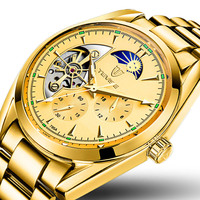 New Fastion Brand Mechanical Wristwatches Sports Hollow Man Watches Men Male Business Waterproof Moon Phase Luminous