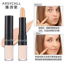 Perfect Cover Face Concealer Long-lasting Liquid Facial Makeup Dark Eye Circle Hide Blemish Care White Foundation Make Up