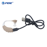 Ear Care Medical Headphones Rechargeable Ear Hearing Aid Mini Devices Sordos Ear Amplifier In Ear for Elderly Apparecchio S 25