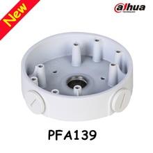 DAHUA Junction Box PFA139 IP Camera Brackets CCTV Accessories