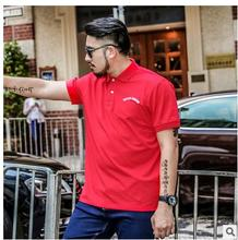 2017 Mens Multi-Color Polo Shirts New Arrival Plus Size Summer Male Polo Shirts Casual Clothes Tops And Tees 2Xl/7Xl K71